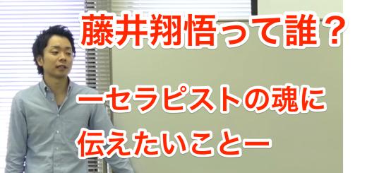 スクリーンショット_2017-04-16_10_18_02