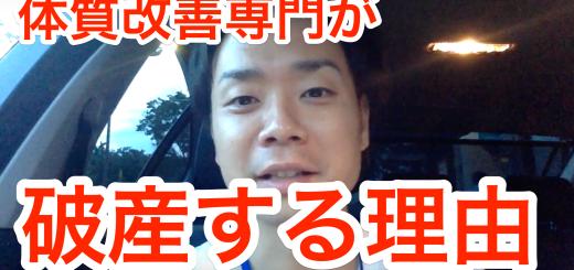 スクリーンショット_2017-09-21_16_17_17