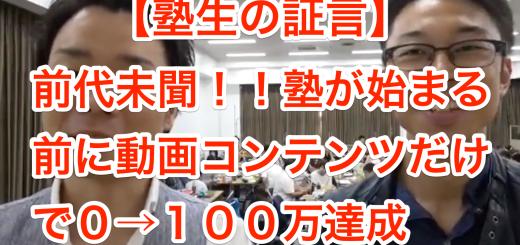 スクリーンショット_2017-09-29_22_06_39