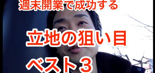 スクリーンショット_2018-01-26_16_39_25