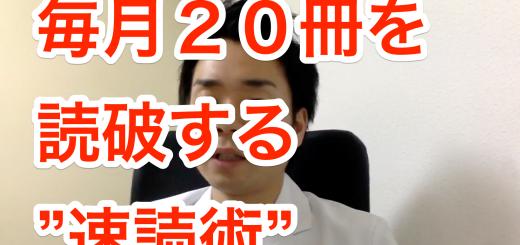 スクリーンショット_2018-01-24_19_51_01