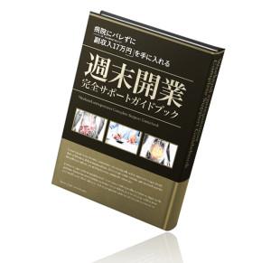 fix1_img_book
