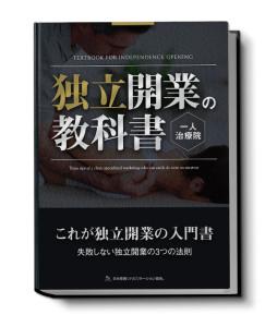 textbook_3d