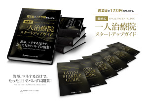 jpra_startup_3D