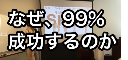 スクリーンショット_2018-09-29_16_34_40