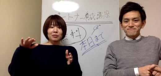 """【本日終了】""""無料""""藤井のコンサル体験会"""