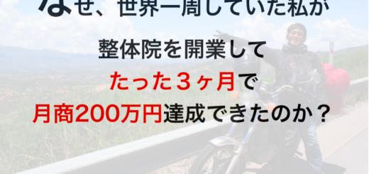 スクリーンショット 2019-03-14 0.43.35