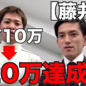 【月商10万円→120万円】どん底からの逆転劇