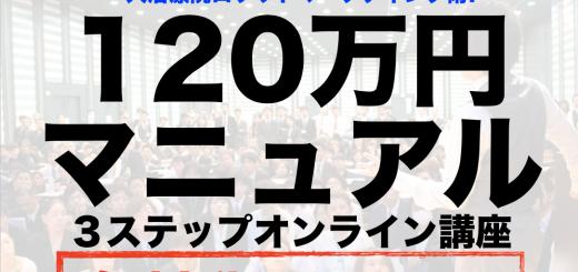 スクリーンショット 2020-03-13 23.19.03