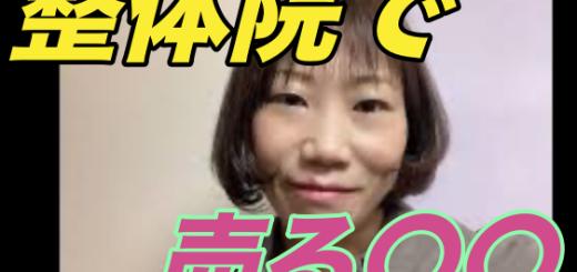 スクリーンショット 2021-01-24 10.56.20