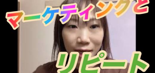 スクリーンショット 2021-01-16 23.28.39