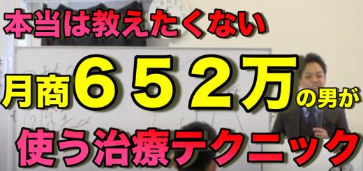 スクリーンショット 2021-02-22 20.12.18