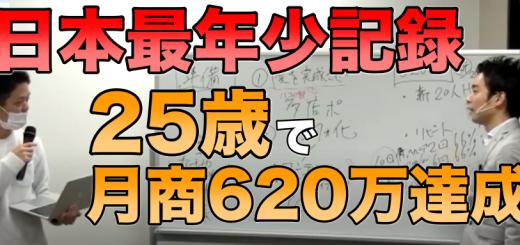 スクリーンショット 2021-03-25 10.16.27