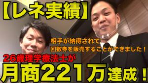 スクリーンショット 2021-03-28 17.14.23