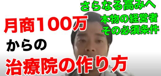 スクリーンショット 2021-04-27 21.04.20