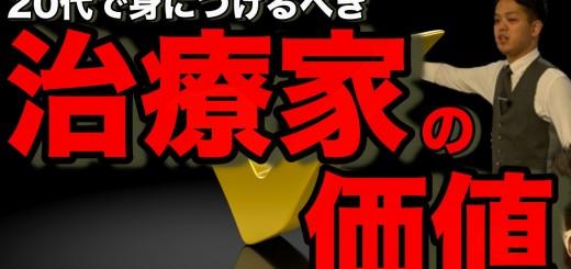 Gold check symbol on a black background. 3d illustration.