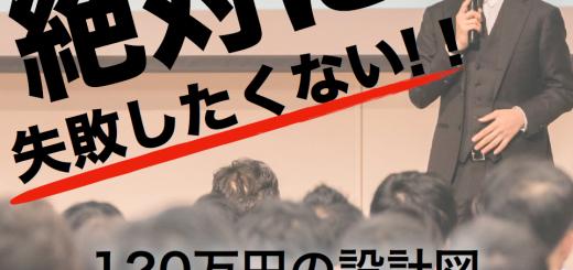 head_dokuritsu