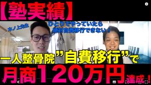 スクリーンショット 2021-09-14 19.36.26