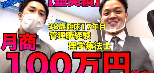 スクリーンショット 2021-09-10 19.09.48