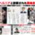 """【本日終了】""""new""""新規集客チラシ"""